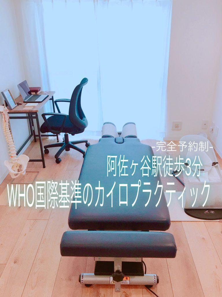 HORINOカイロ トップ