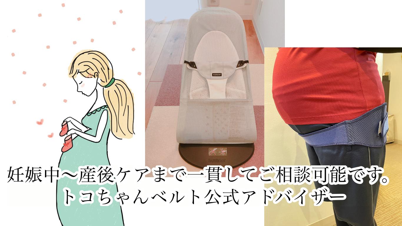 妊婦さんから産後のケアまで対応